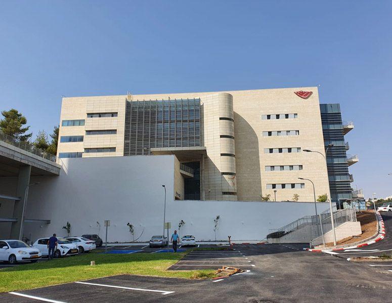 מכללת עזריאלי ירושלים - בנין 3