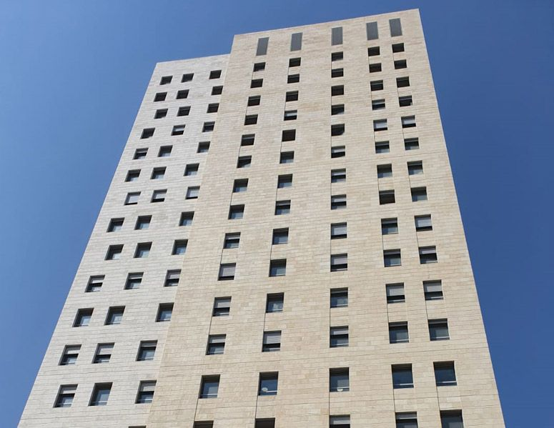 מכללת עזריאלי ירושלים - בנין 1