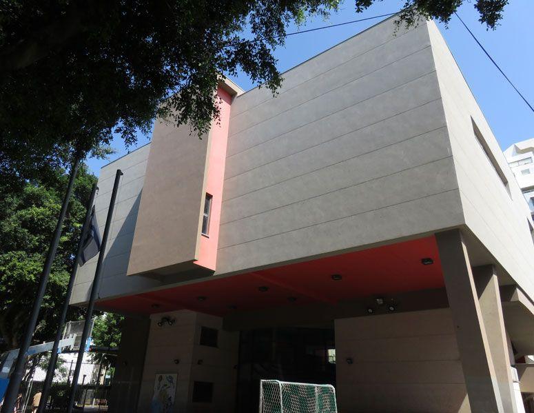בית ספר היובל