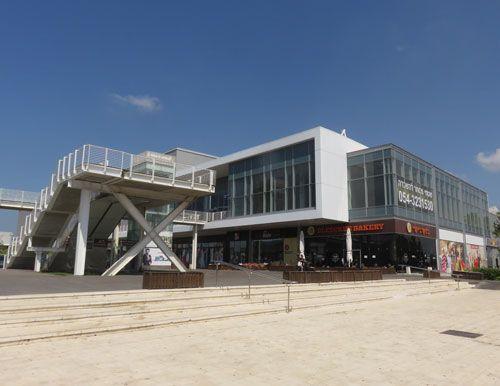 Hadera commercial center [zahal]
