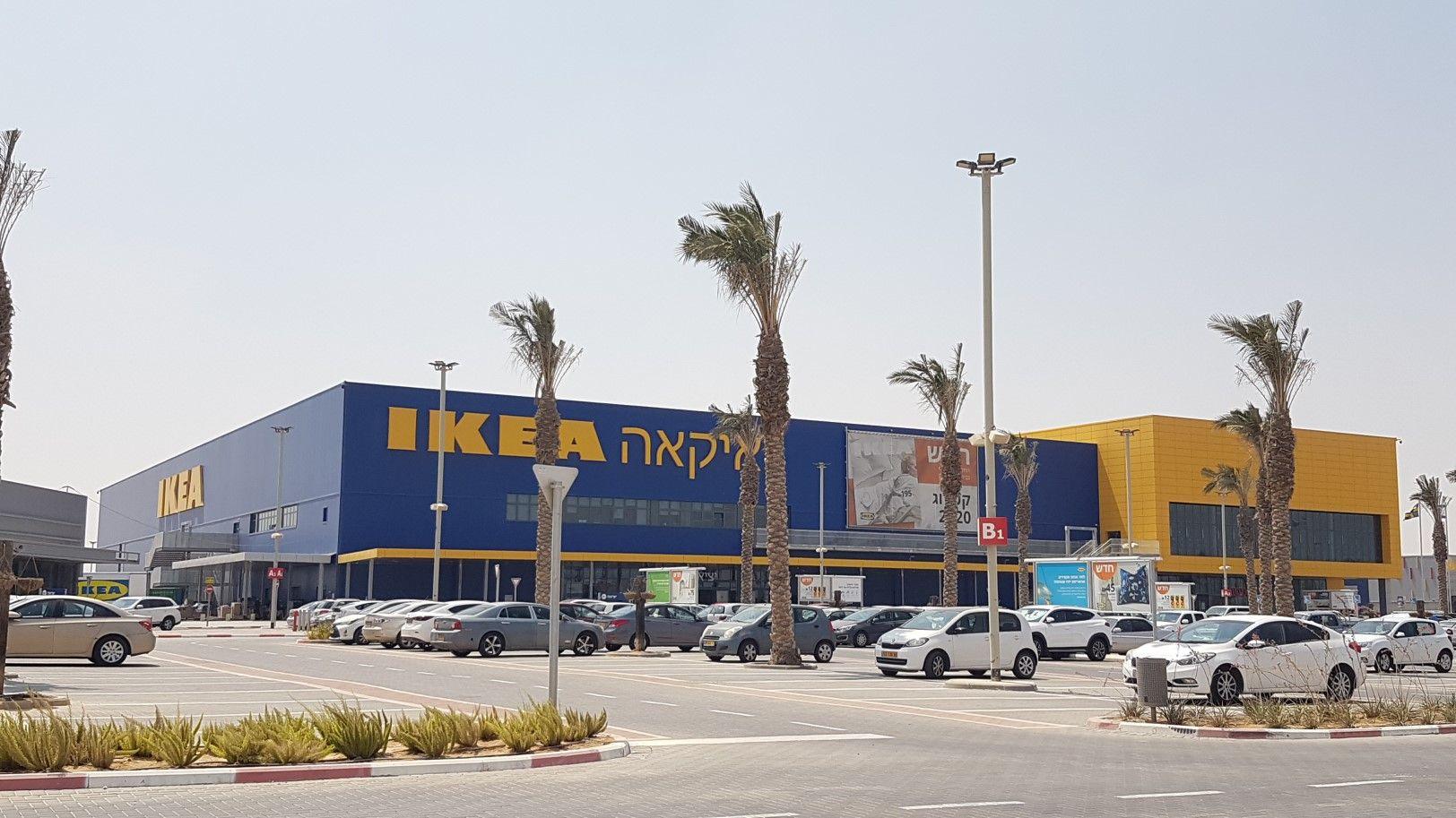IKEA-באר שבע
