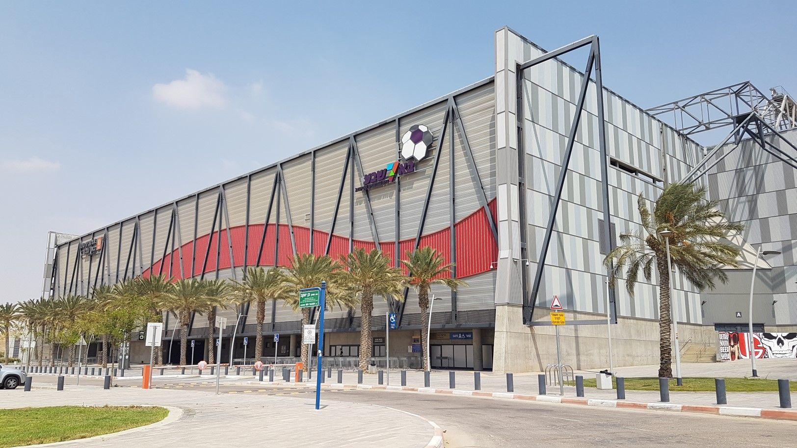 אצטדיון באר שבע