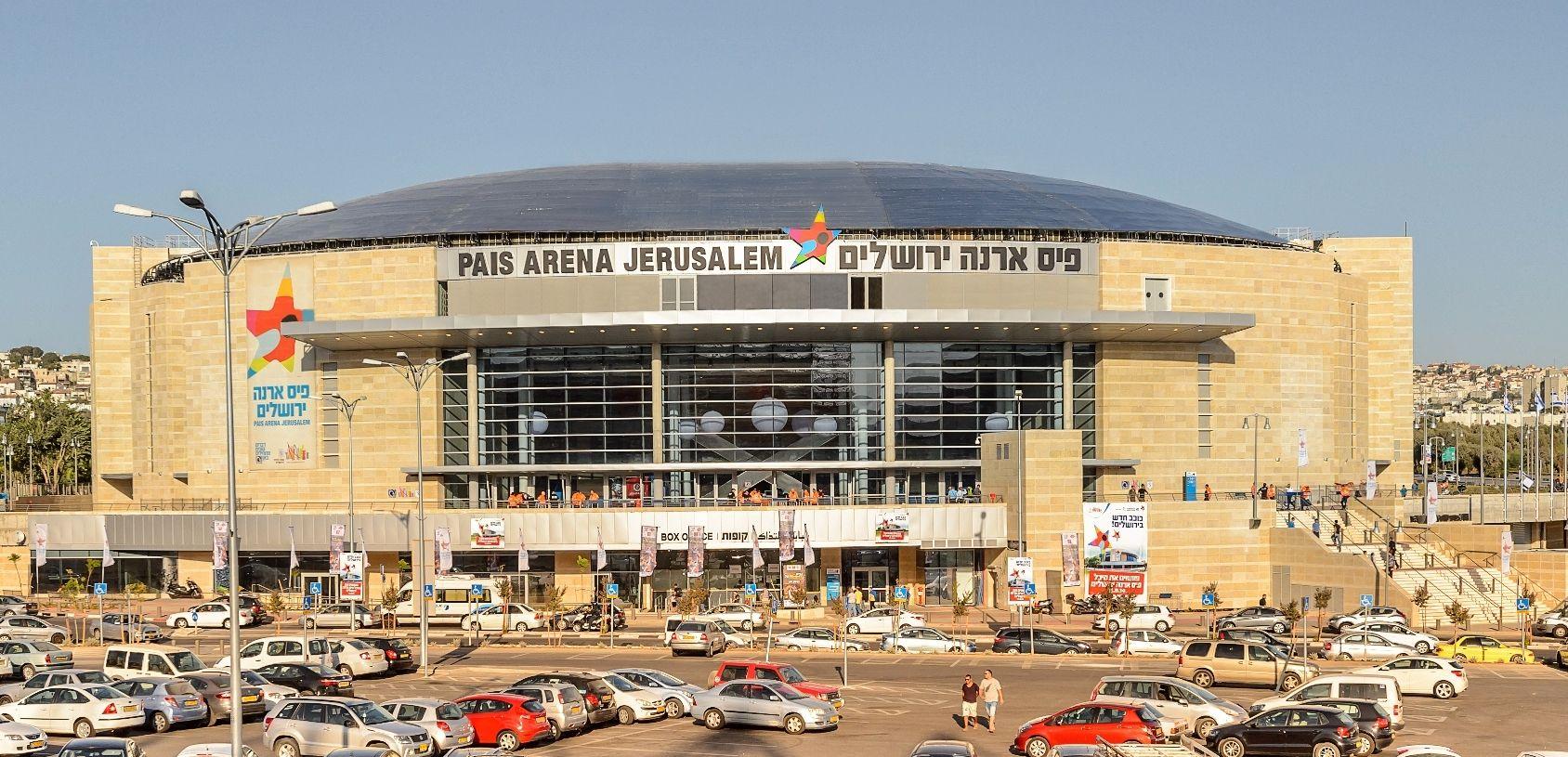 ארנה פיס ירושלים