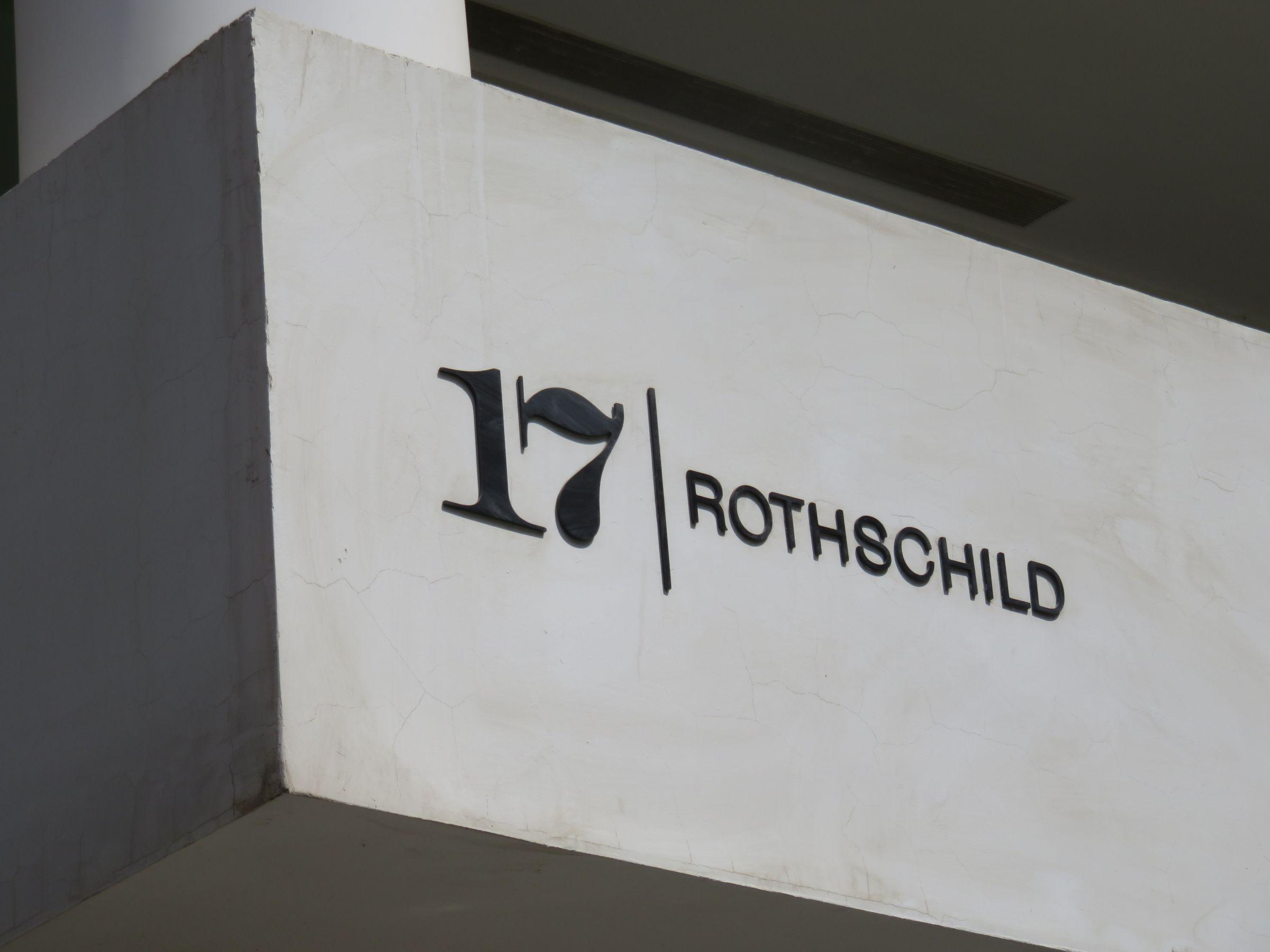 אחוזת בית רוטשילד