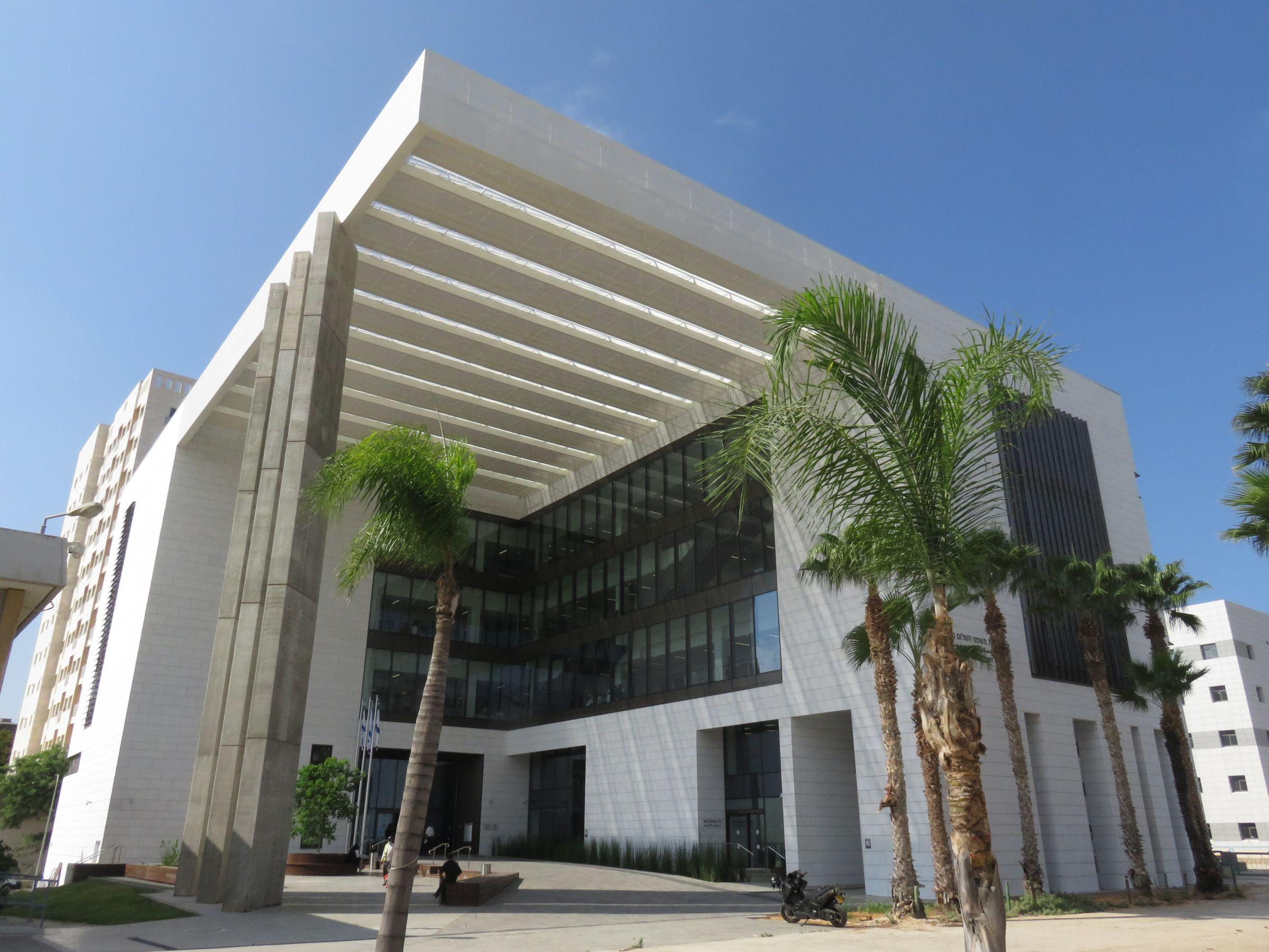 בית משפט חדרה